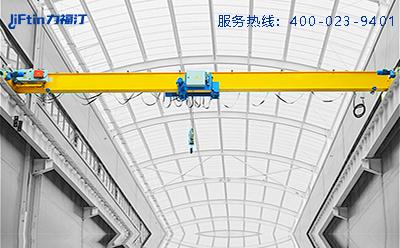 四川单梁起重机如何选择工作速度?